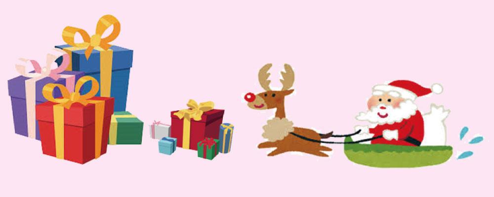クリスマスのイメージのフッター画像です。左に大きなプレゼントボックスが4つ。その隣に小さなプレゼントボックスが5つ。右側にはトナカイの引くそりに乗ったサンタクロースが描かれてます。