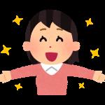 涙袋や口唇にヒアルロン酸を入れて喜んでいる女性のイメージ図です。微笑んで大きく手を広げています。