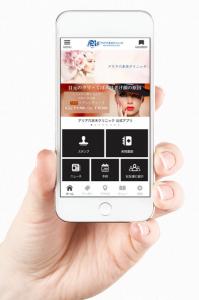 アリア六本木クリニックのお店アプリのトップページを表示したiPhoneを持っている画像です。